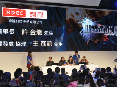FINAL FANTASY XV at Taipei Game Show